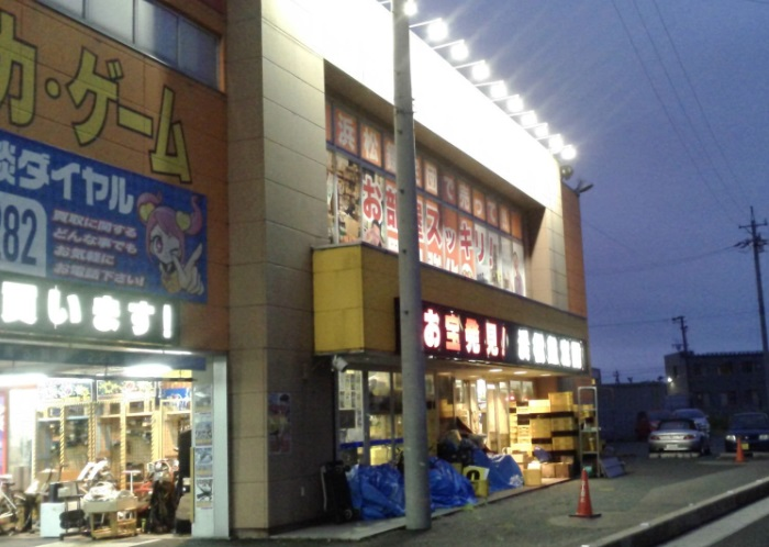 2017年5月13日 浜松9