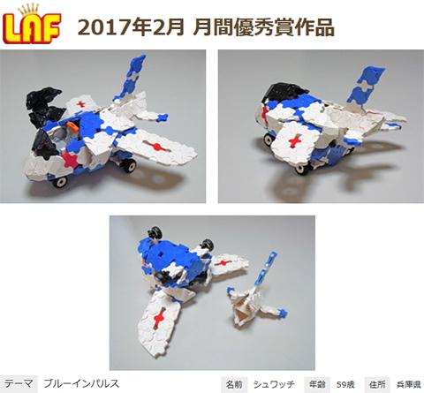 201702LAF001.jpg