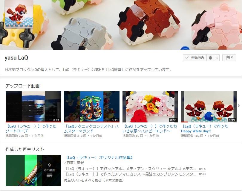 yasu_LaQ.jpg