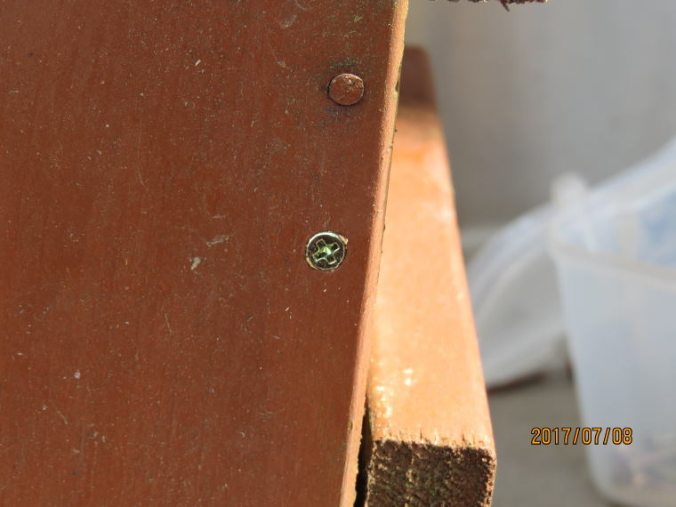 巣箱修理2