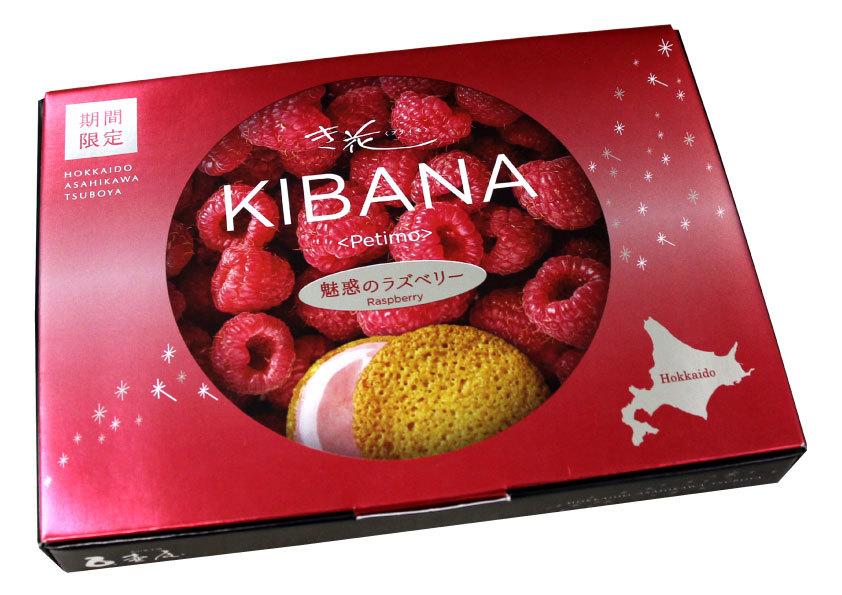kibana_razubery1_600.jpg