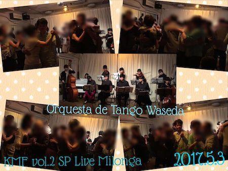 2017_5_3_KMF vol2 Tango Waseda