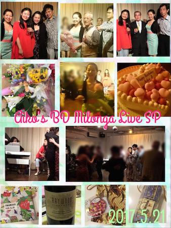 2017_5_21_Aiko's BD Milonga_1