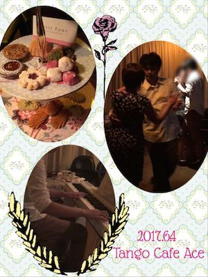 2017_6_4_Tango Cafe Ace
