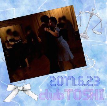 2017_6_23_clubTOSHI