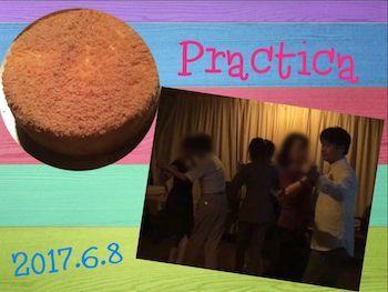 2017_6_8_Practica