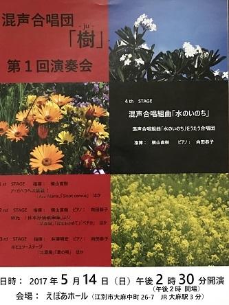 IMG_0120縮小版