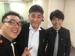 dosannko_trio.jpg