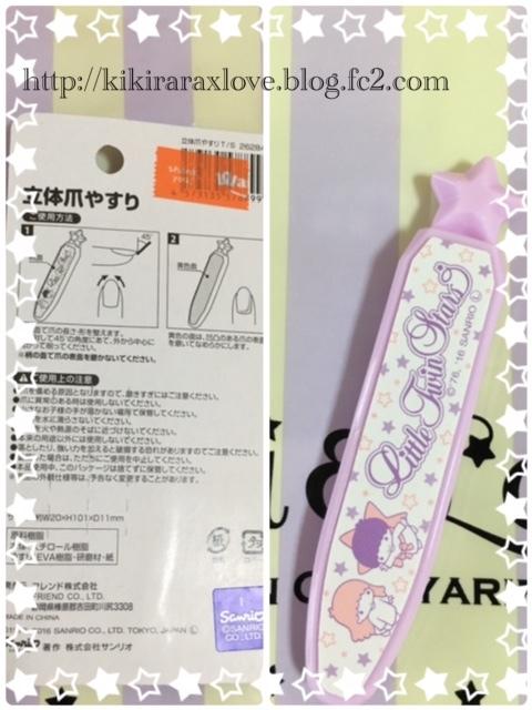yasuri2.jpg