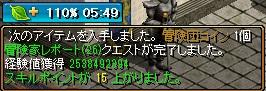 25290504.jpg