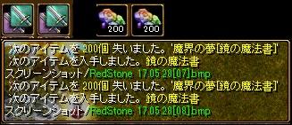 2905283.jpg