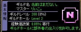 29060105.jpg