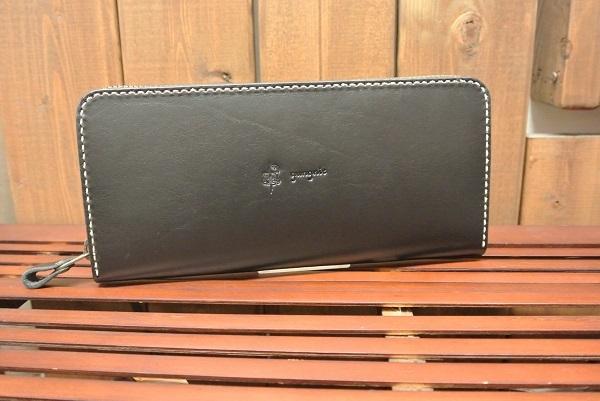 wallet05-bkmo (2)