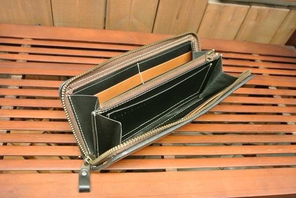wallet05-bkmo (6)