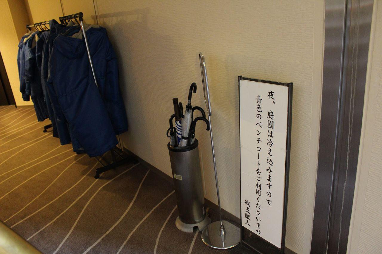 古賀の井リゾート&スパ-14