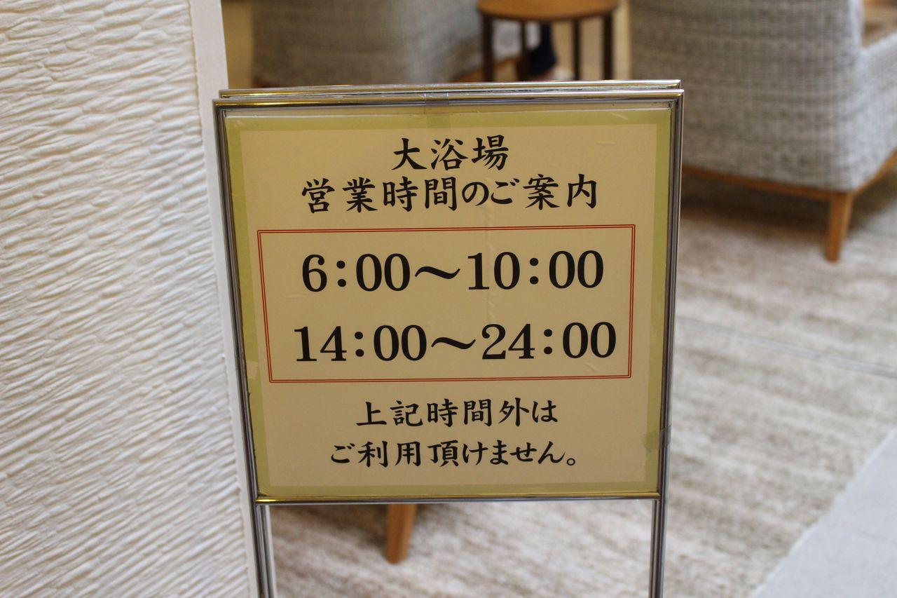 古賀の井リゾート&スパ-15