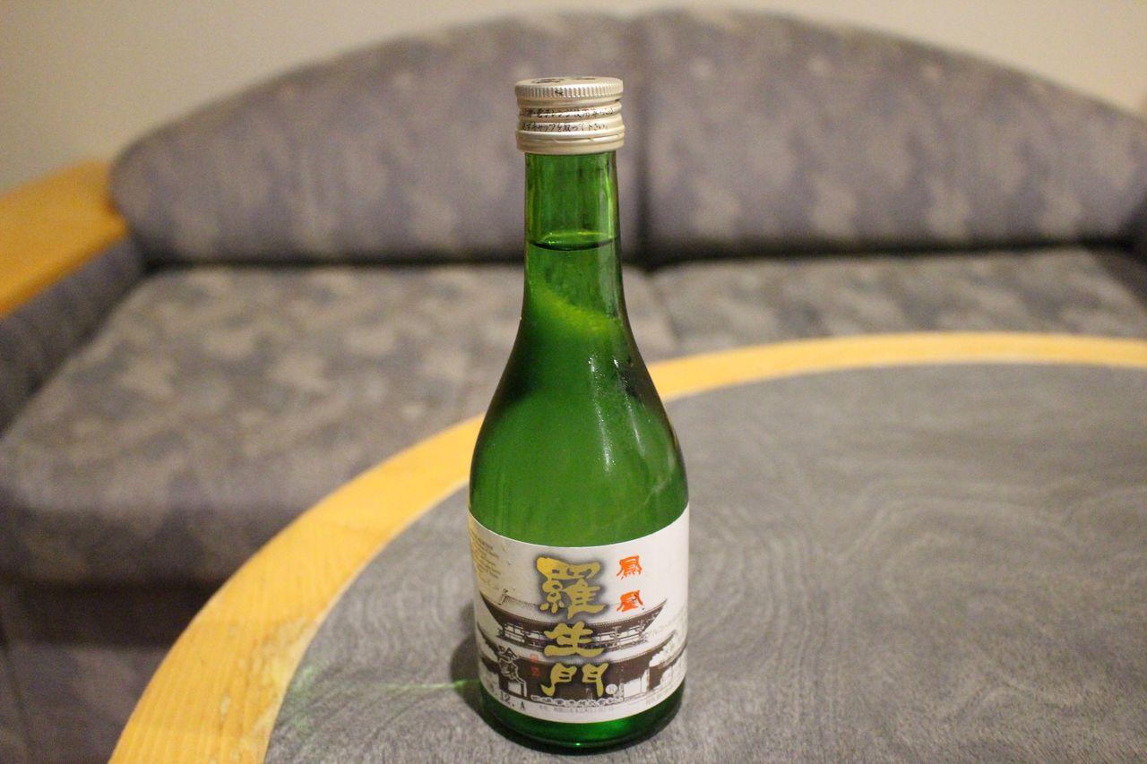 古賀の井リゾート&スパ-25