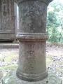 八幡神社石灯籠2