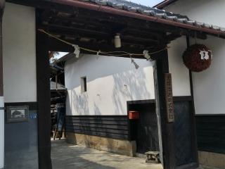 095大塚酒造