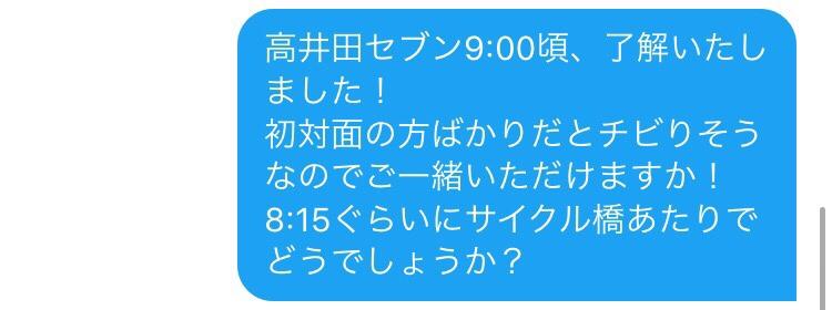 fc2blog_201706202024031c3.jpg
