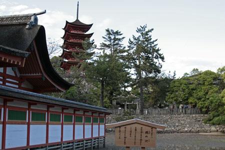 厳島神社 3