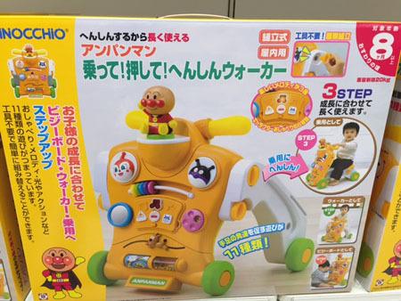 おもちゃ 2