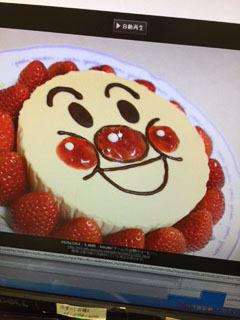 誕生日ケーキ 見本