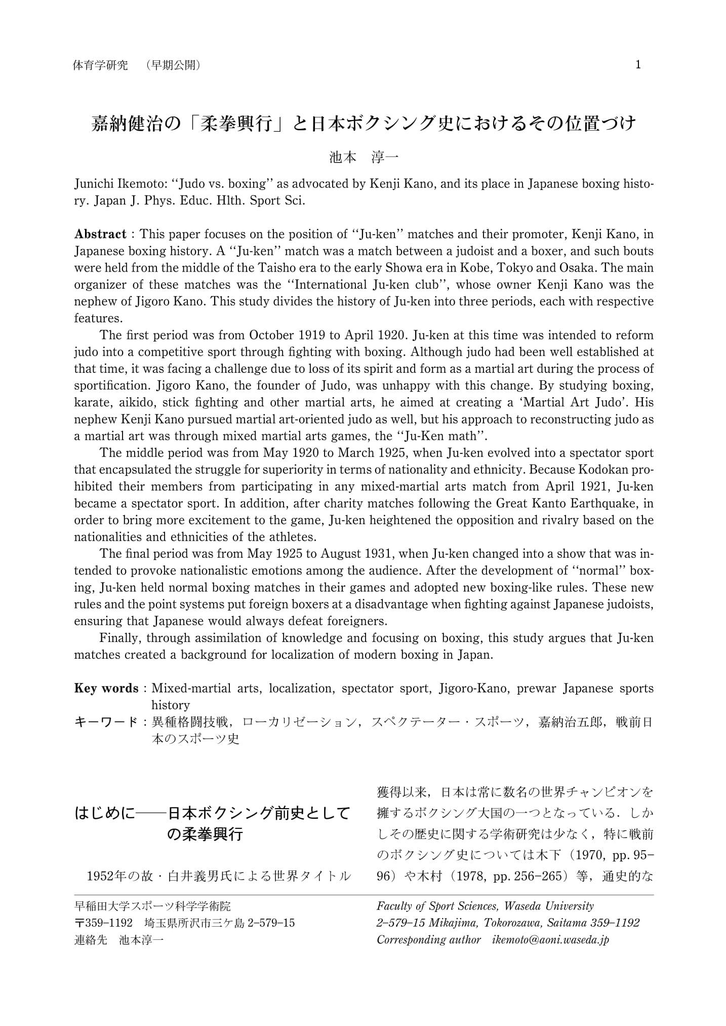 _pdf-01.jpg