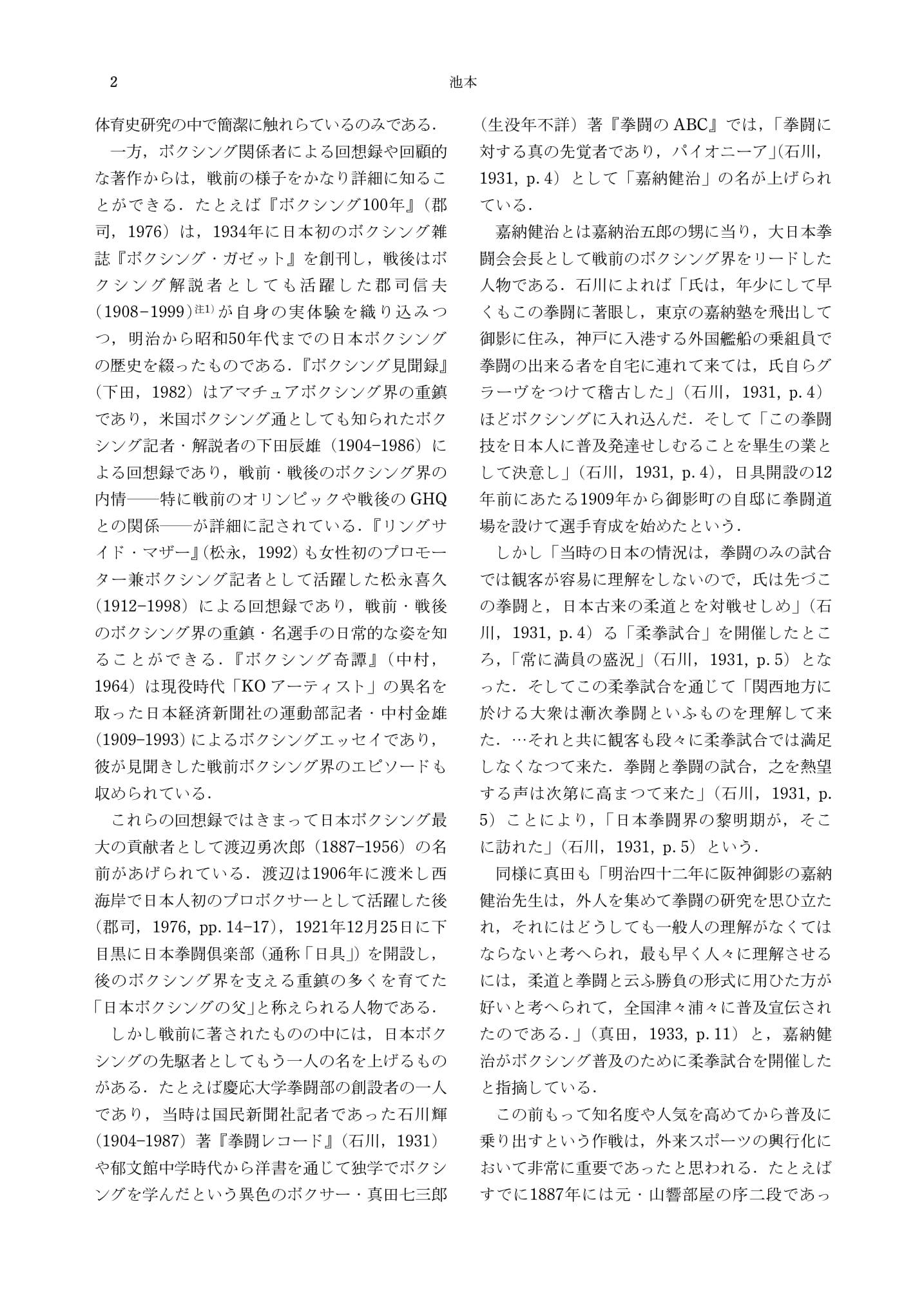 _pdf-02.jpg