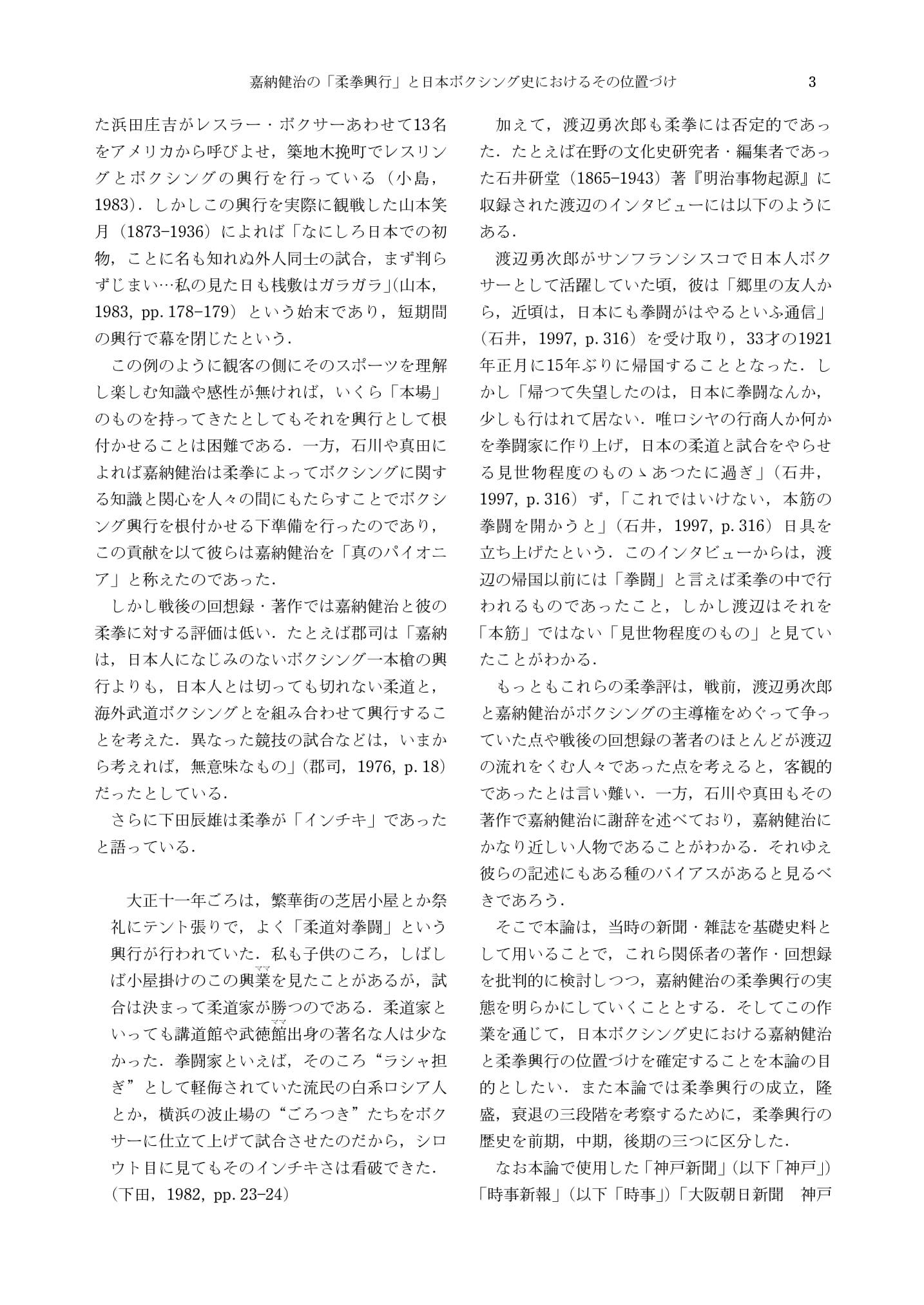 _pdf-03.jpg