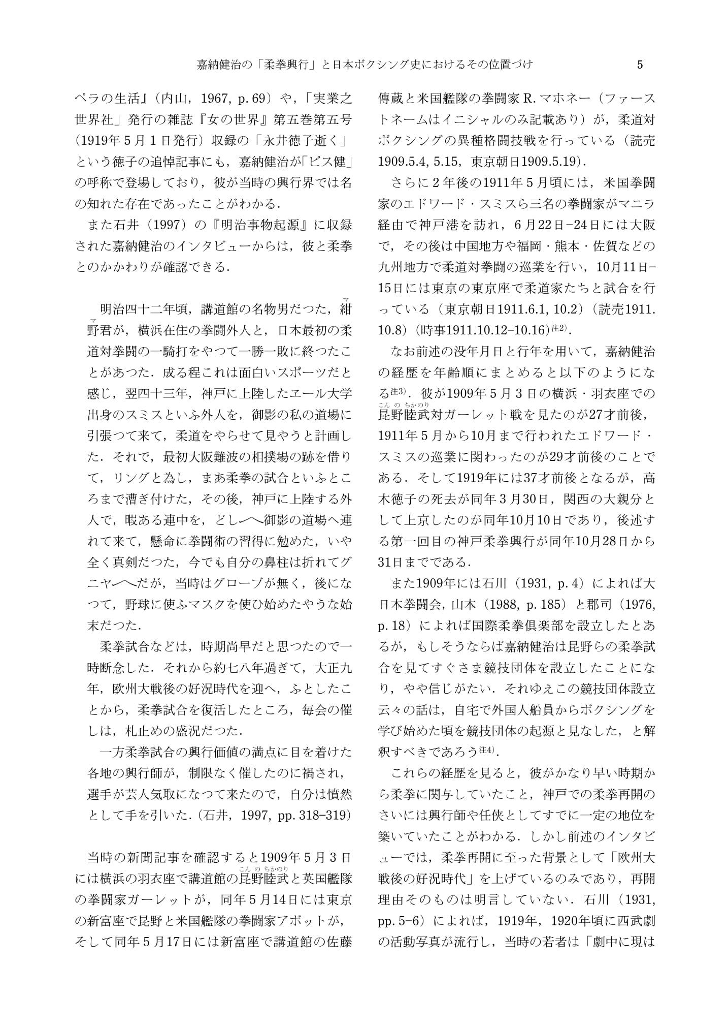 _pdf-05.jpg