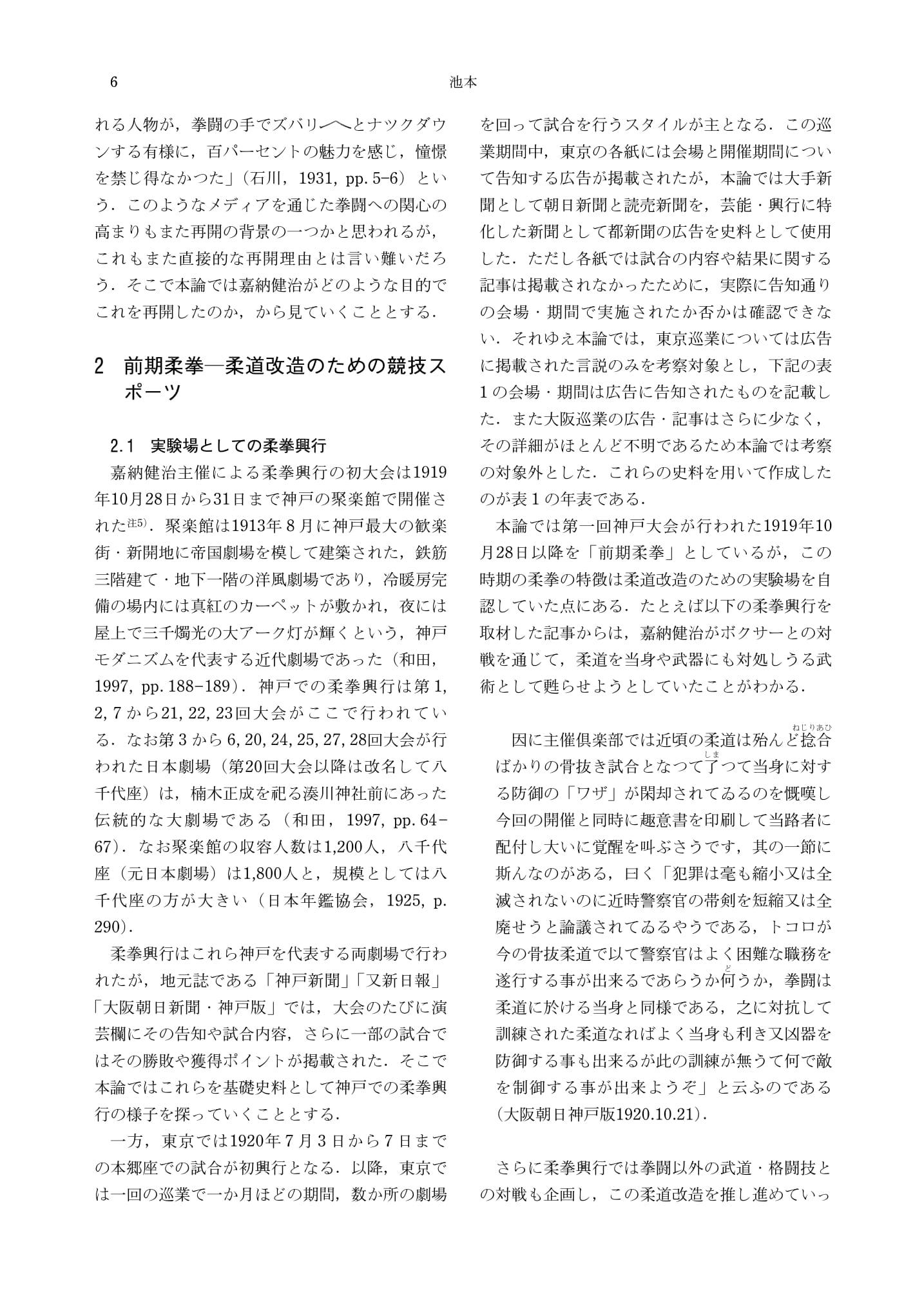 _pdf-06.jpg