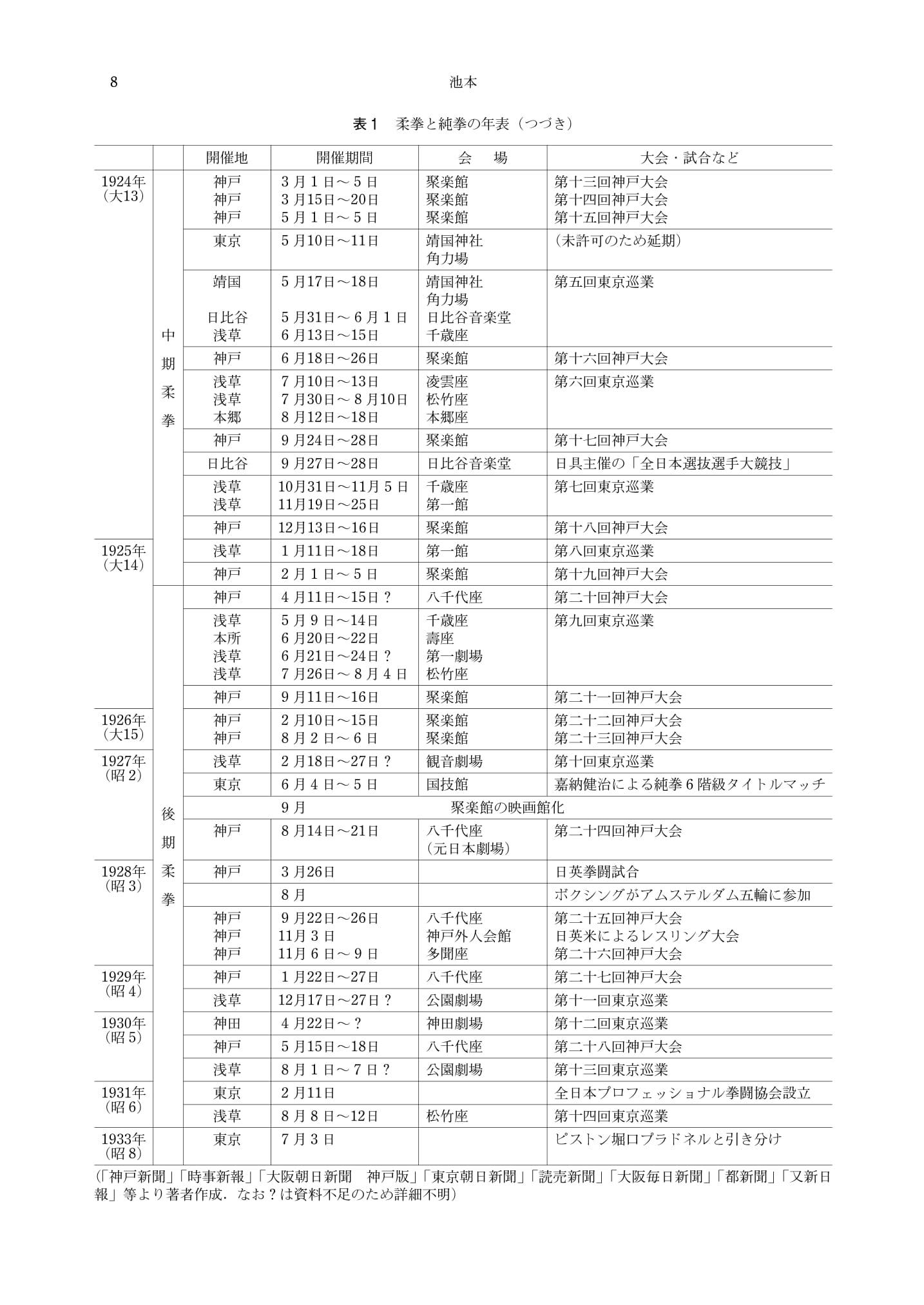 _pdf-08.jpg
