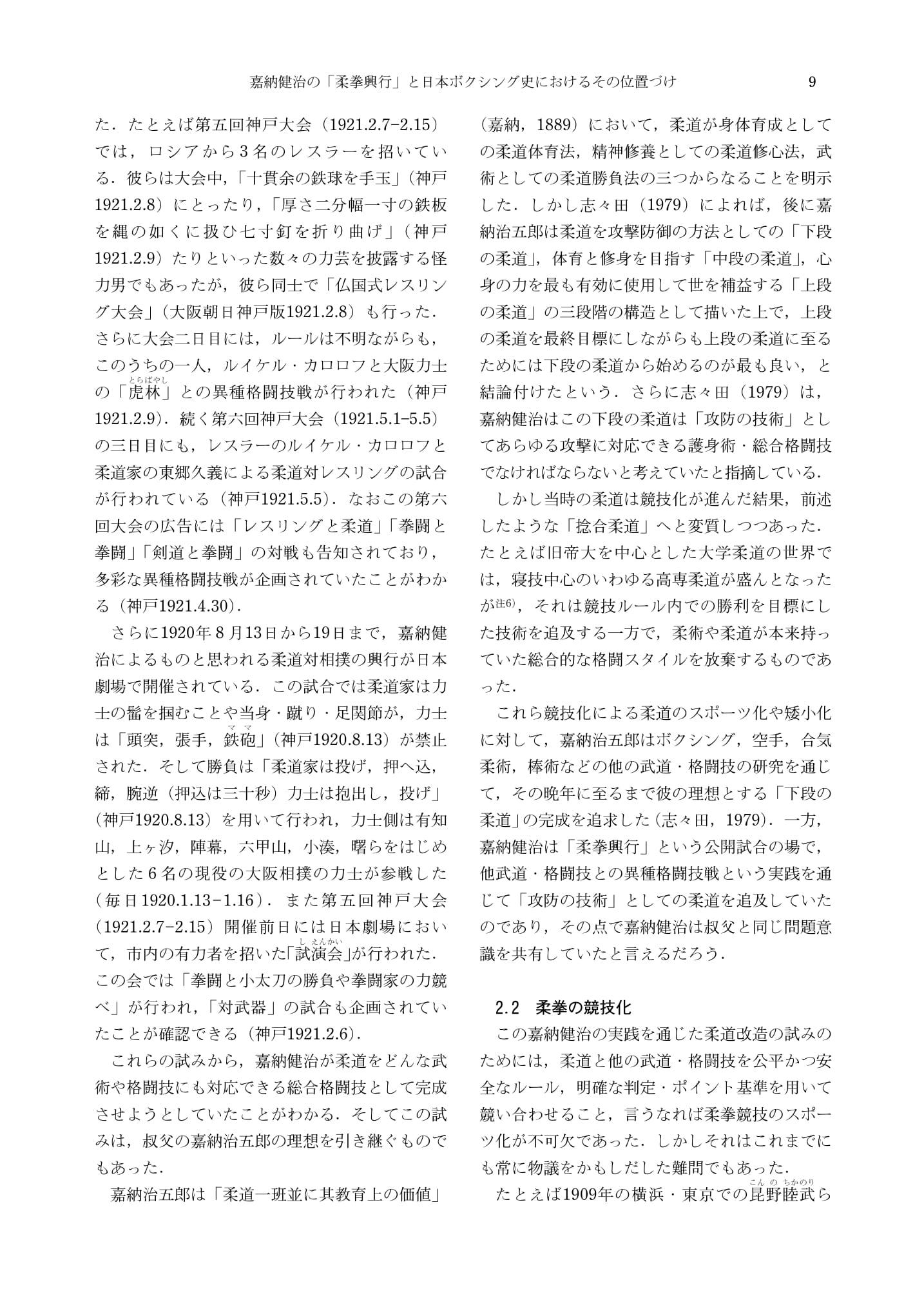 _pdf-09.jpg