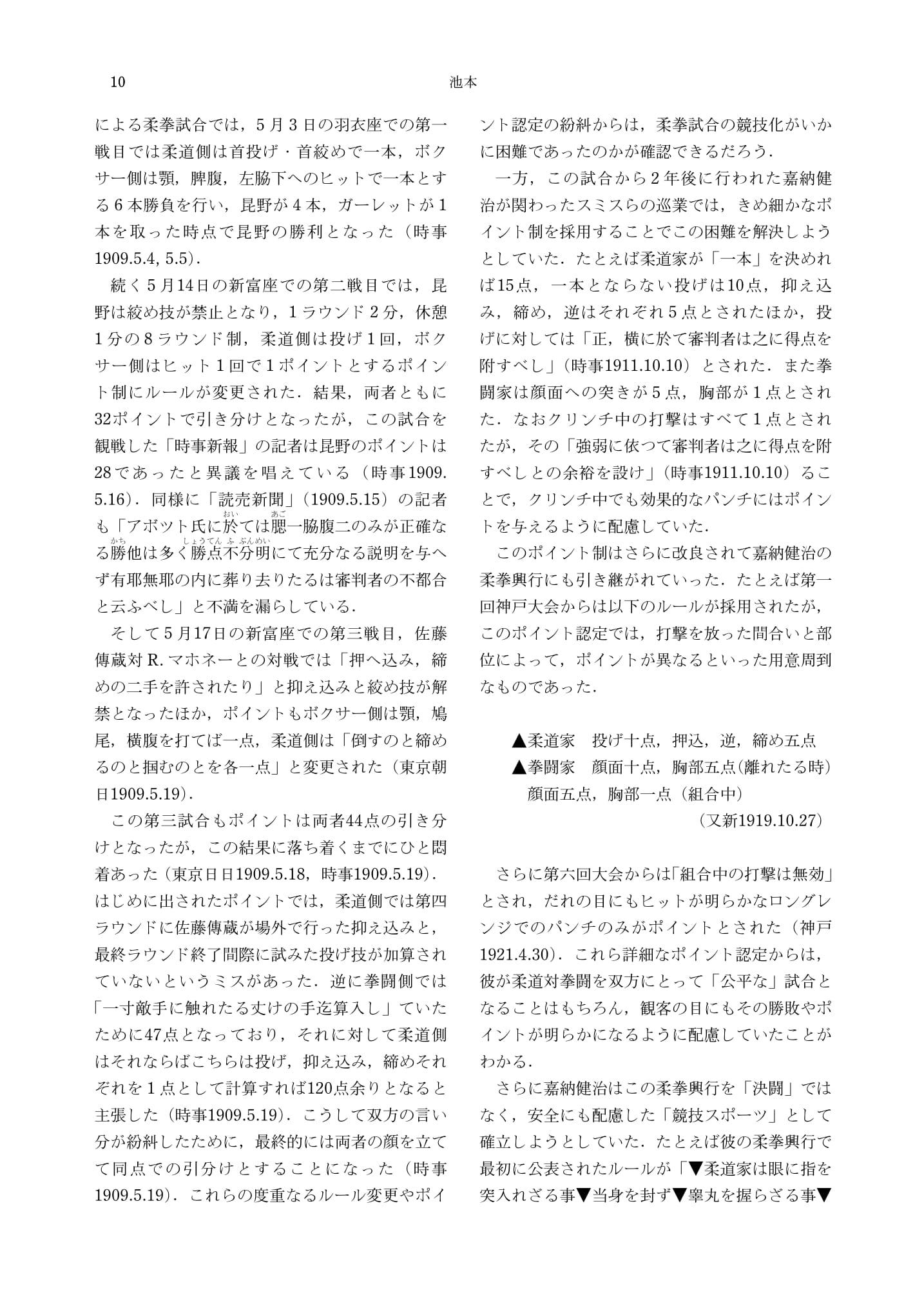 _pdf-10.jpg