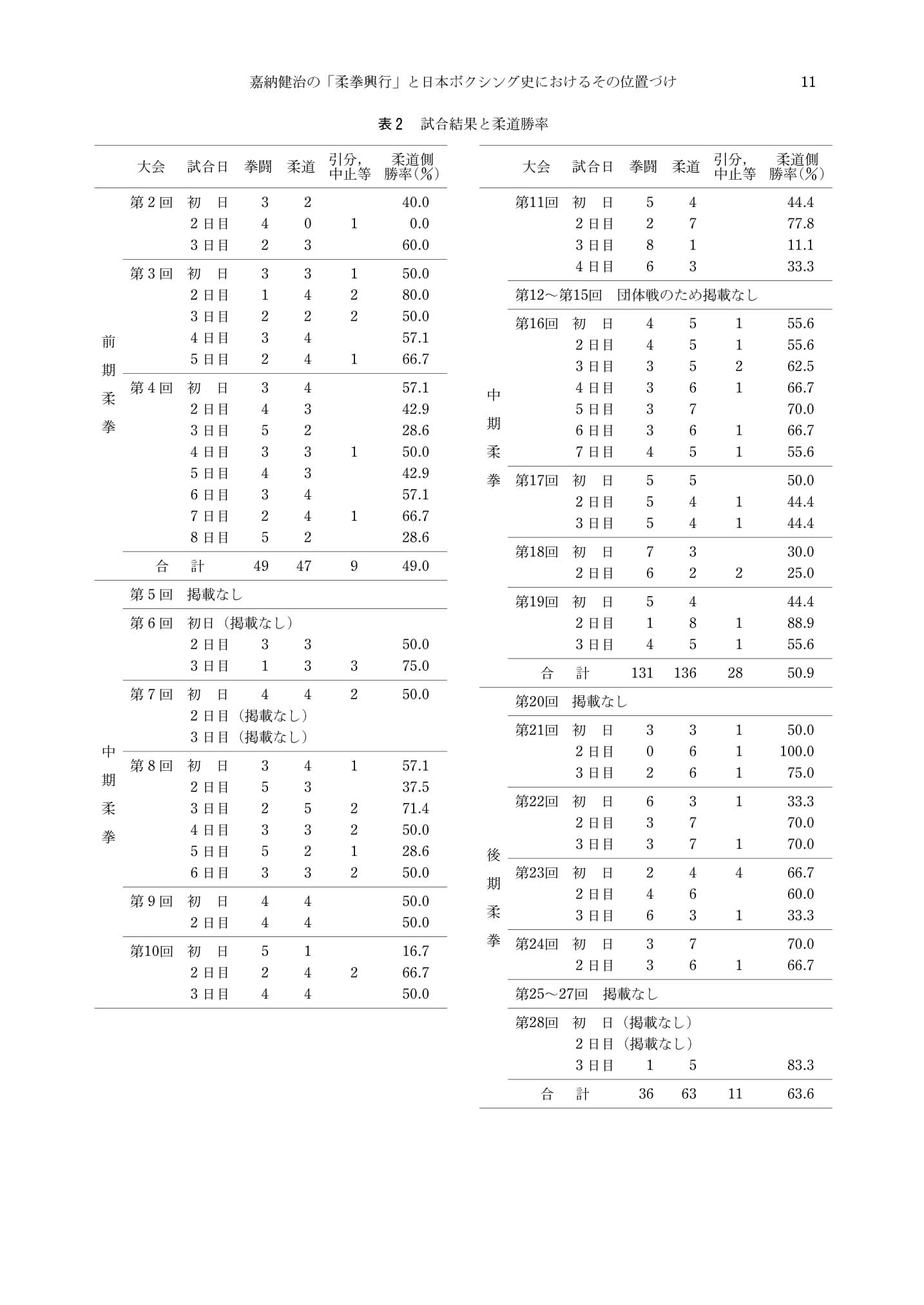 _pdf-11.jpg