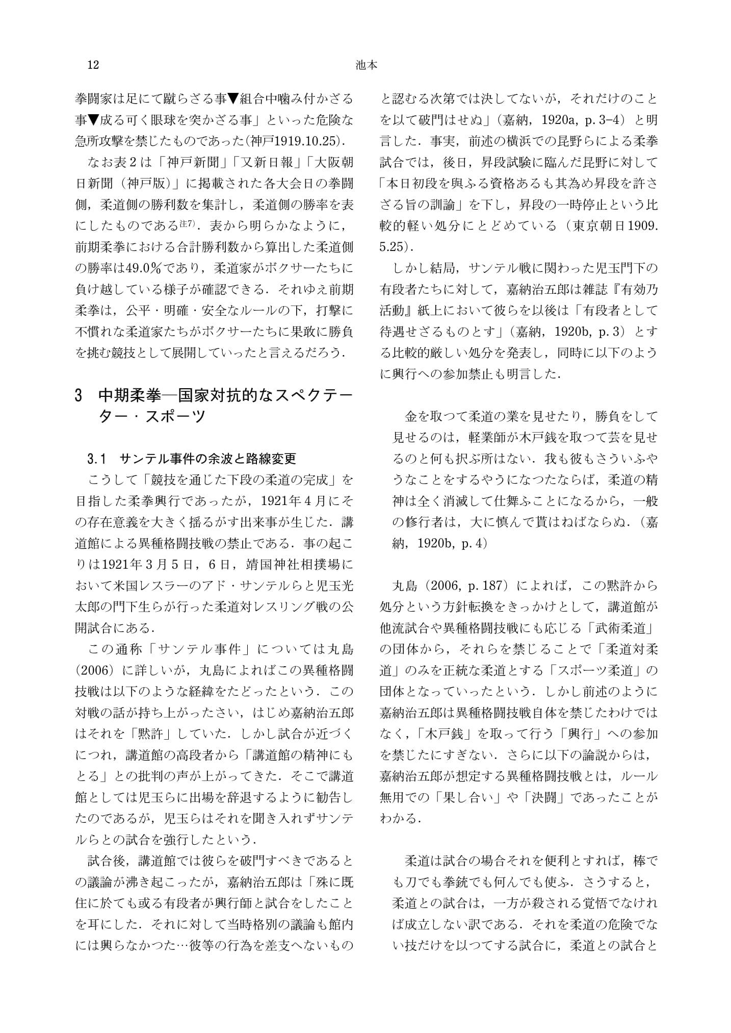 _pdf-12.jpg