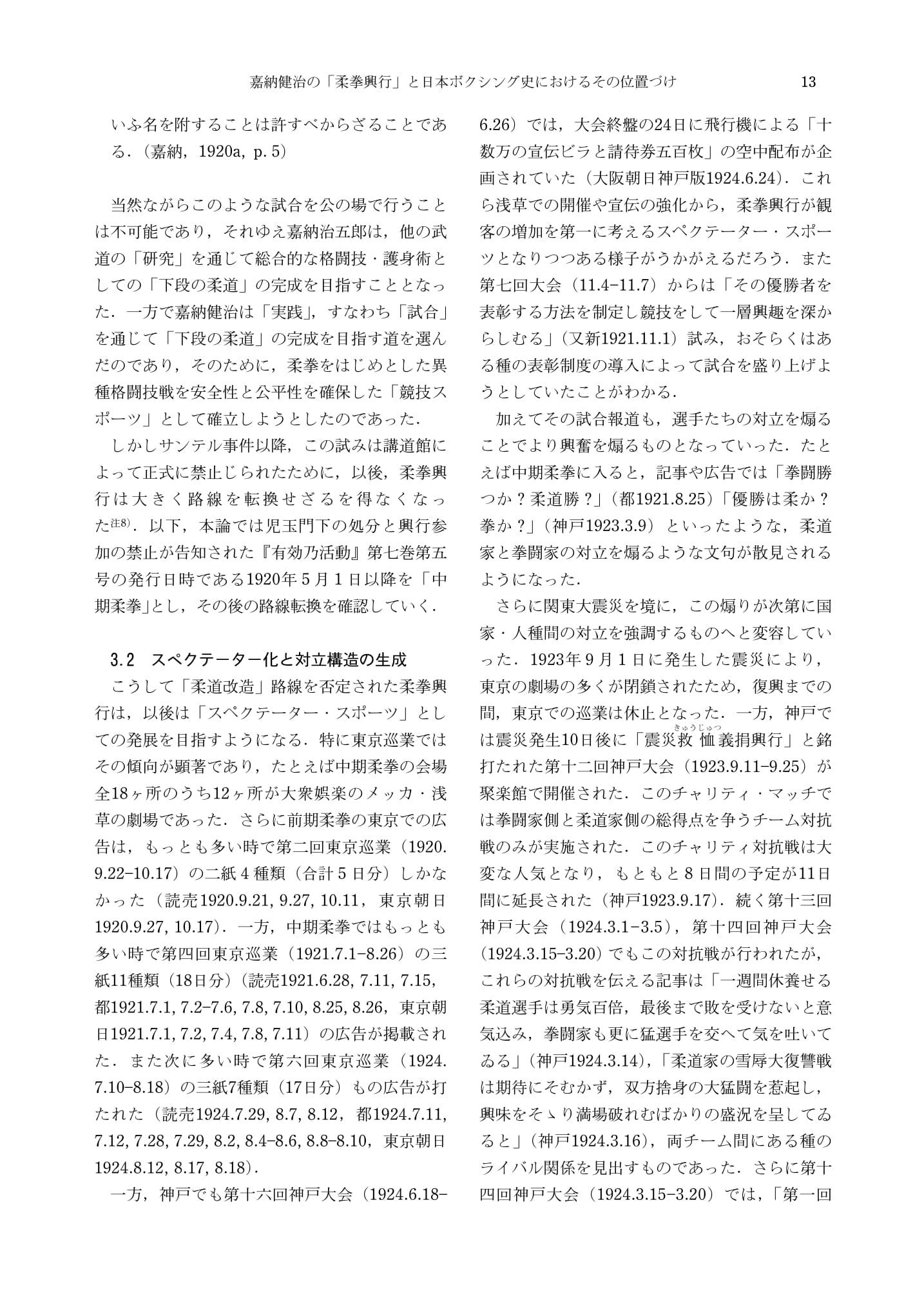 _pdf-13.jpg