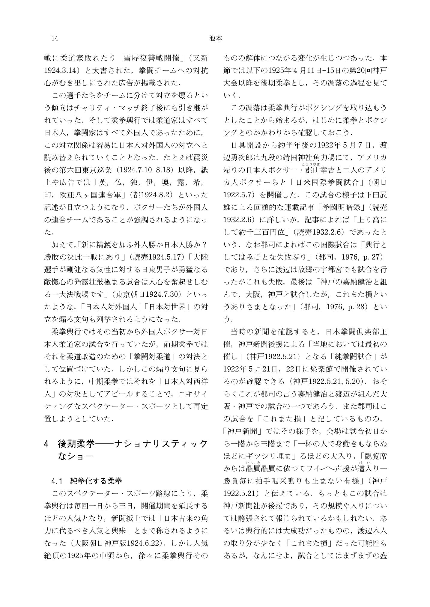 _pdf-14.jpg