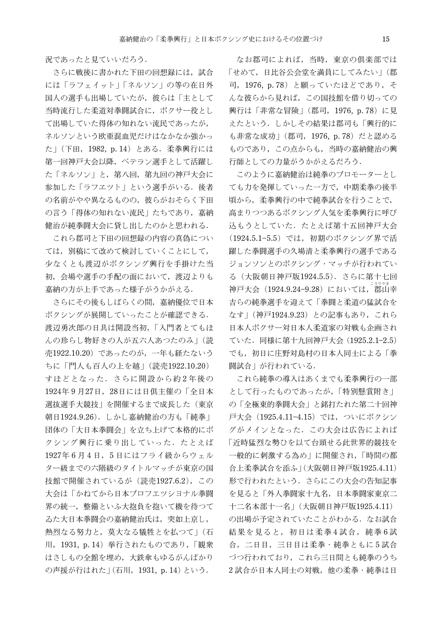 _pdf-15.jpg