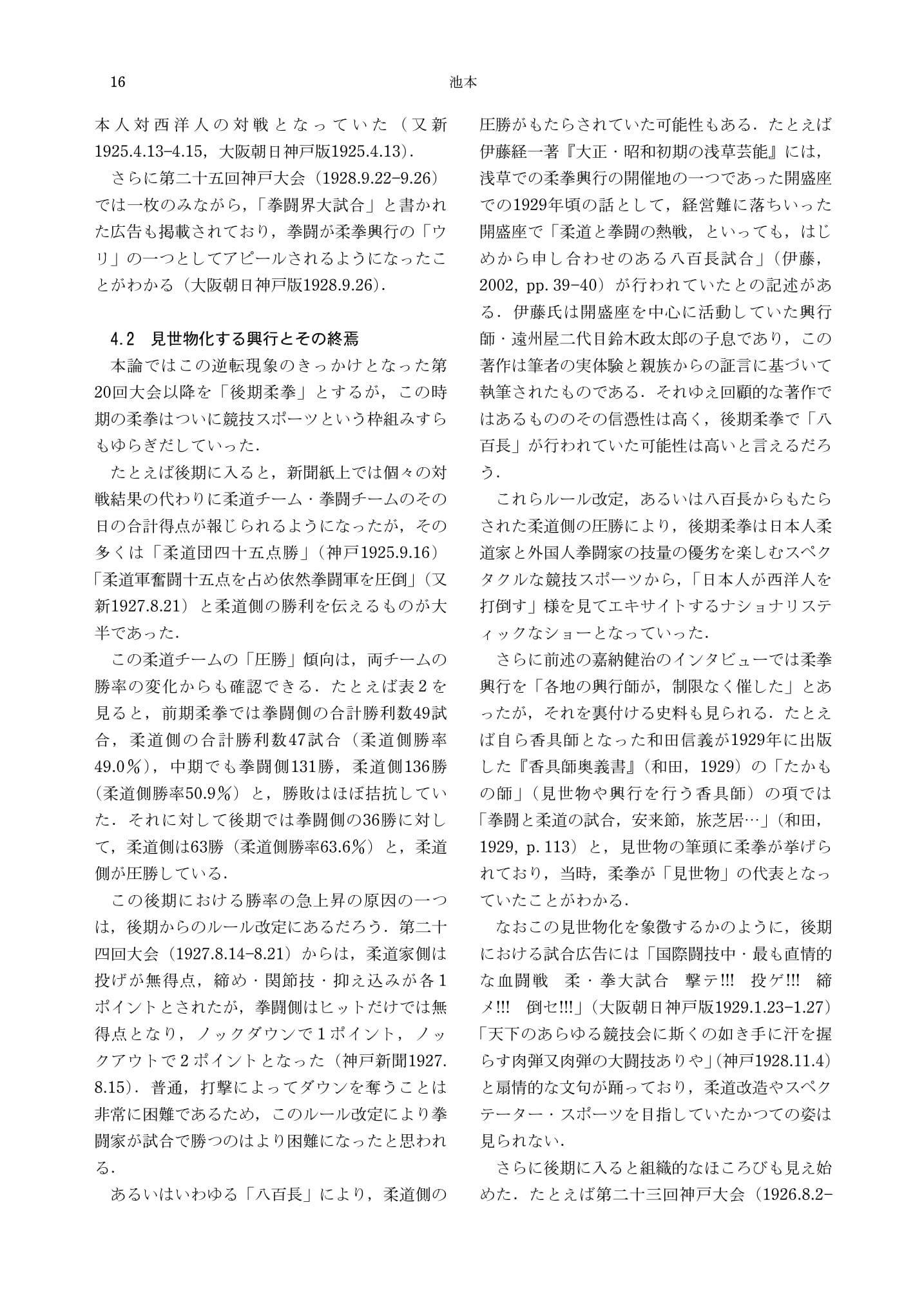 _pdf-16.jpg