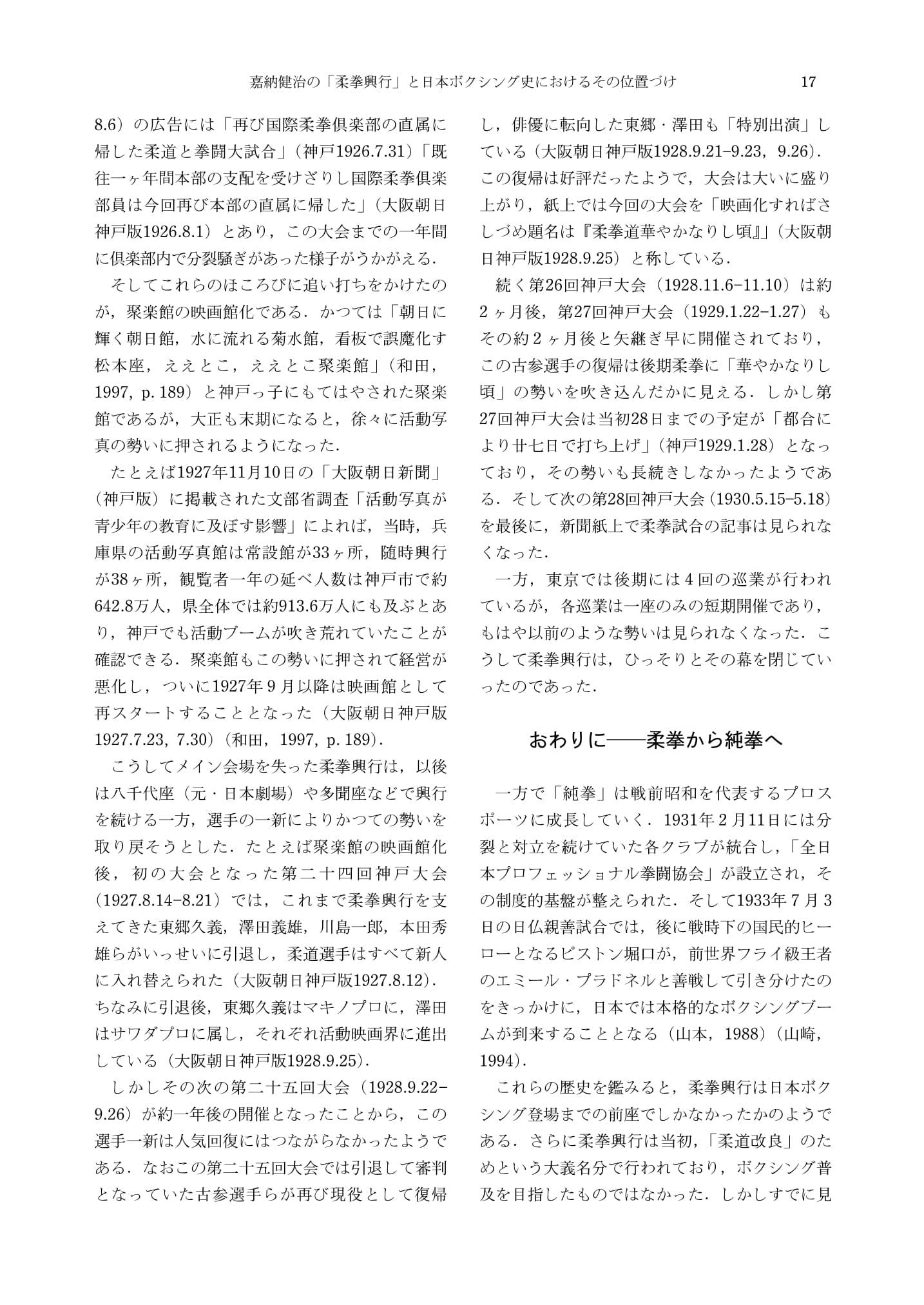 _pdf-17.jpg