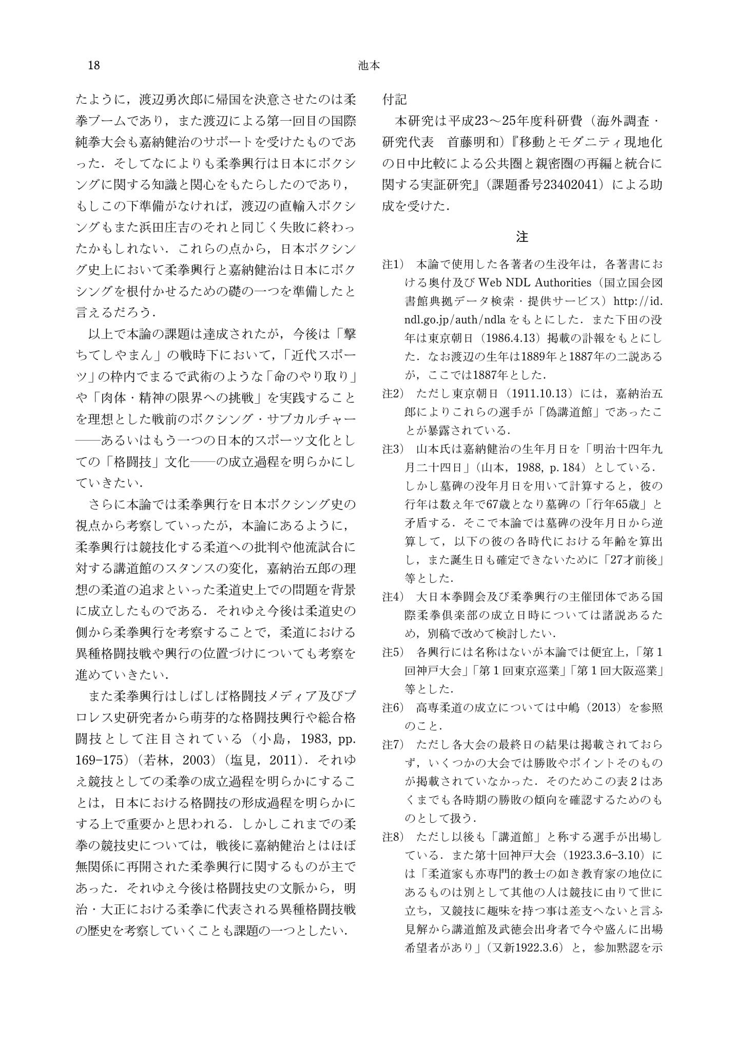 _pdf-18.jpg