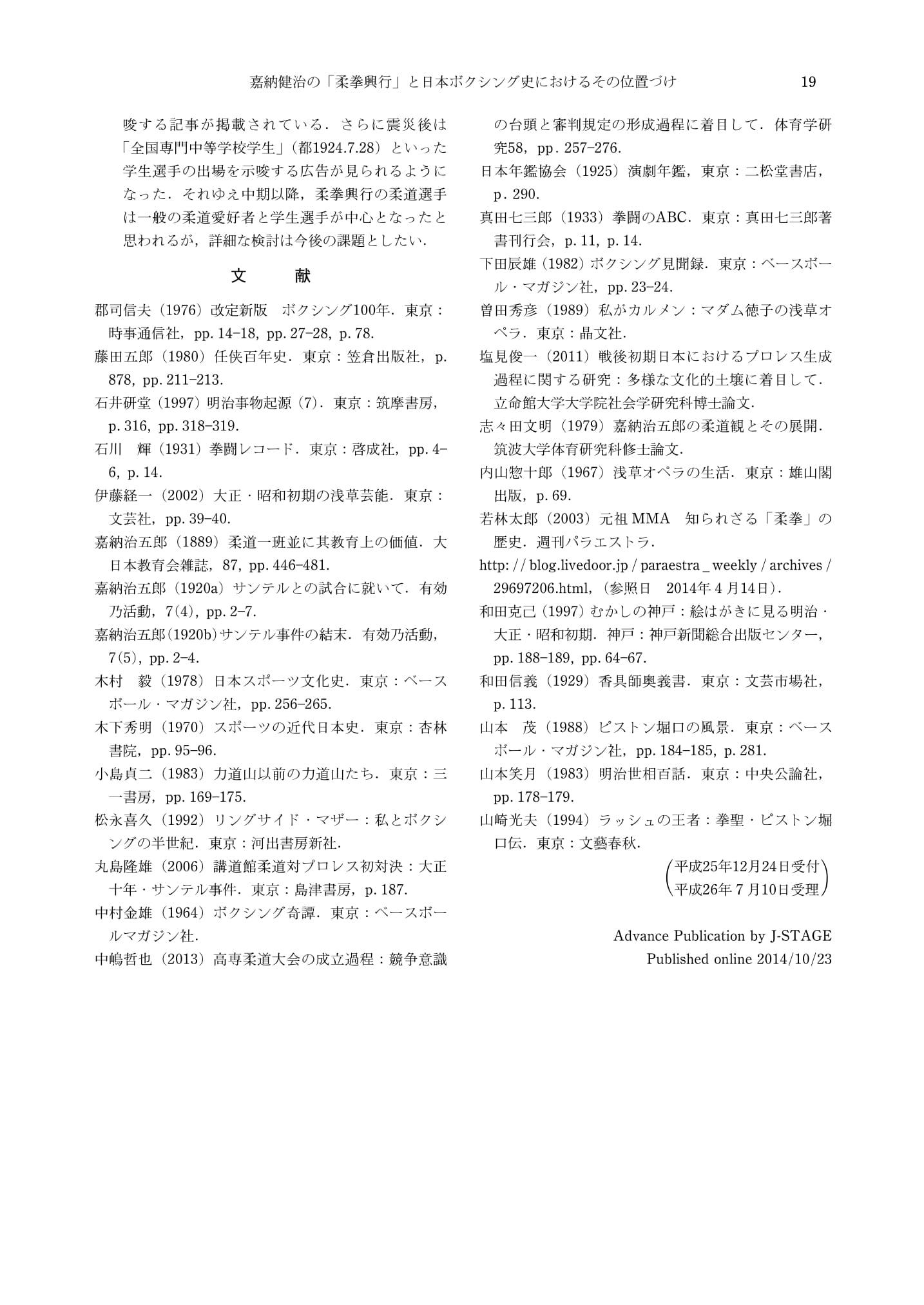 _pdf-19.jpg