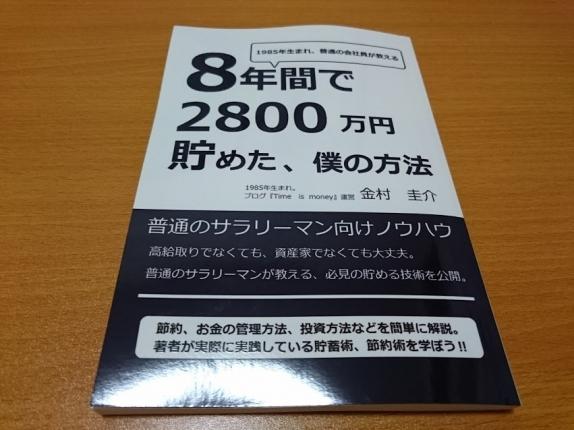 DSC_2107.jpg