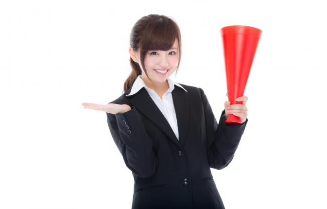 YUKA862_megahon15203358_TP_V.jpg