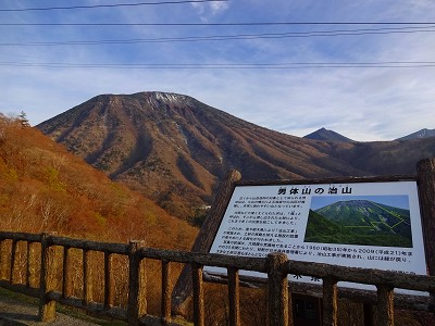 男体山2 (2)