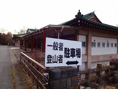 男体山 (7)
