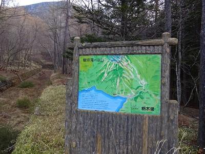 男体山 (11)