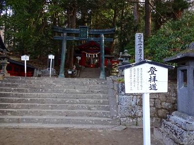 男体山 (25)